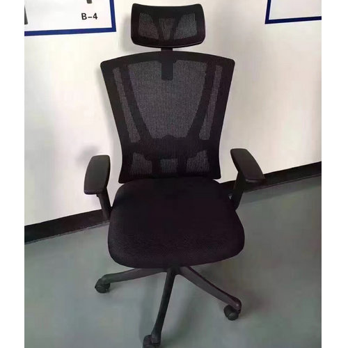 Cheap Modern Office Chairs: Modern PP Conference Meeting Room Chair New Design Plastic