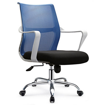 Model ID RF-HA3076 Categories mesh office chair adjustable height office chair fabric office chair task / staff chair swivel office chair ...  sc 1 st  Office Chair & Foshan White Heavy Duty Back Staff Office Computer Seating Nylon ...